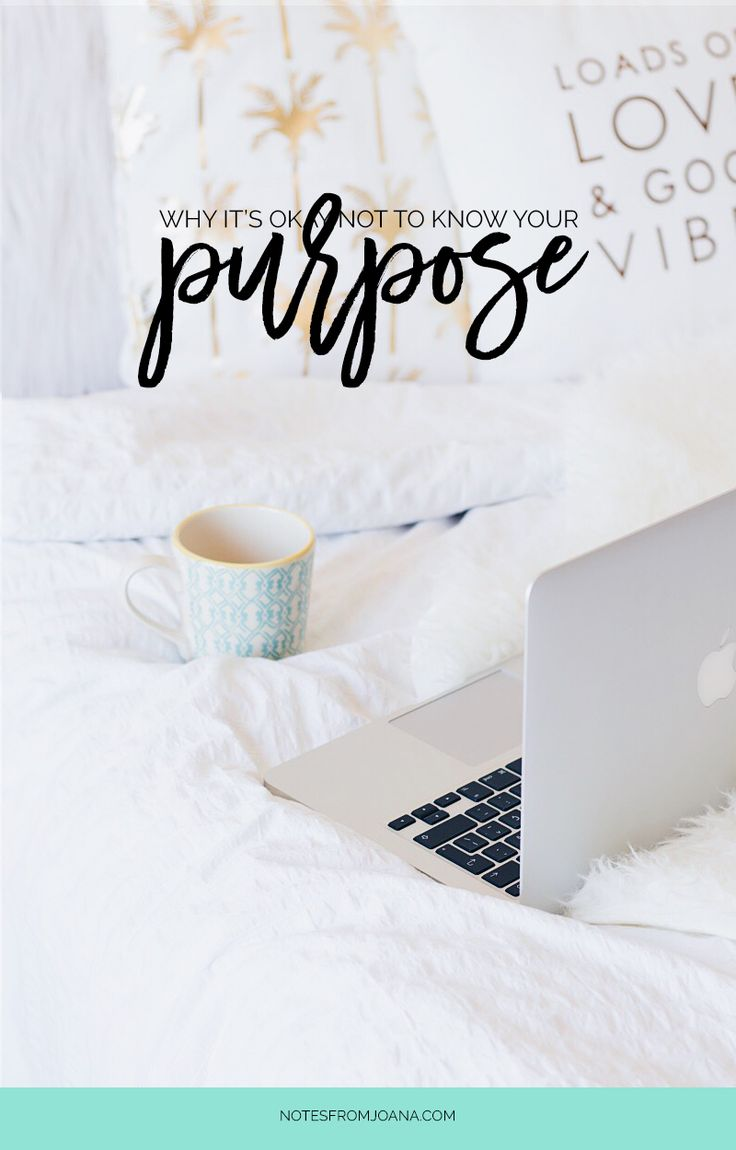 Why It's Okay Not To Know Your Purpose