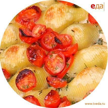 Конкильони, фаршированные овощами и тунцом, запеченные с помидорами черри