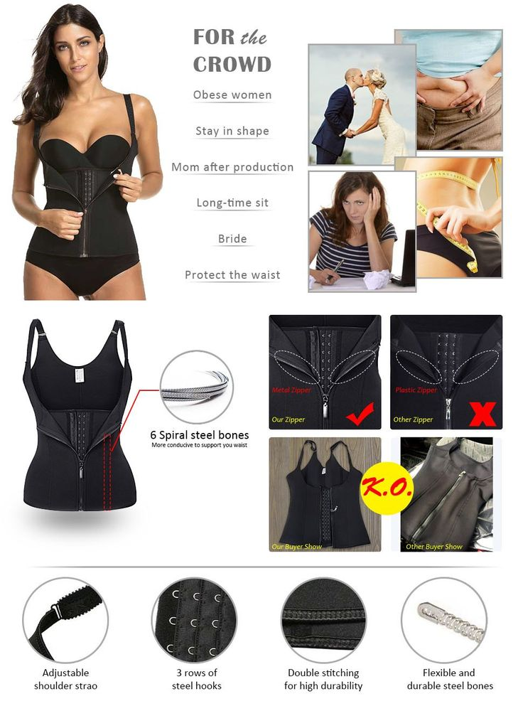 Body Slimmer for Weight Loss  #fashion #style #women #bodybuilding #afflink #affliatelinks