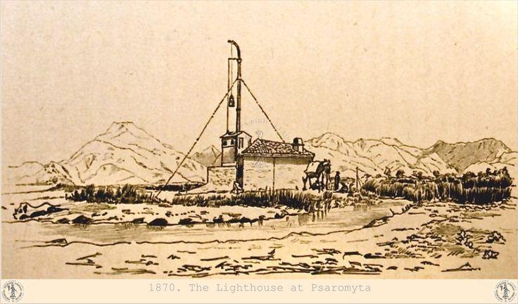 The lighthouse of Psaromyta.