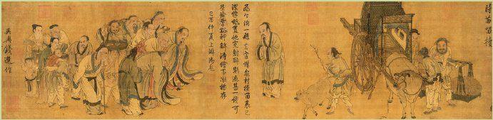Pintura china de la dinastía Yuan (1271-1368)