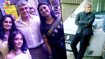 Ajith and Family Meet Kasthuri   Vivegam   Tamil Cinema News