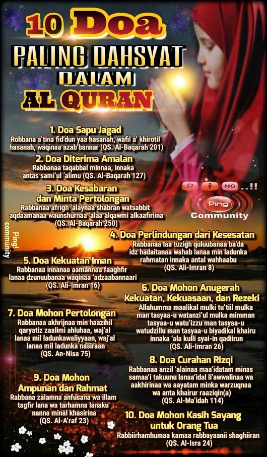 ╭⊰✿️ ┈•┈┈•┈┈•⊰✿✿⊱•┈┈•┈┈•┈✿️⊱╮ 10 Doa Paling Dahsyat Dalam Al Quran •┈┈•⊰✿┈•┈┈┈┈•┈✿⊱•┈┈• #BISMILLAH Assalamu'alaikum wara... - Nona Anna - Google+