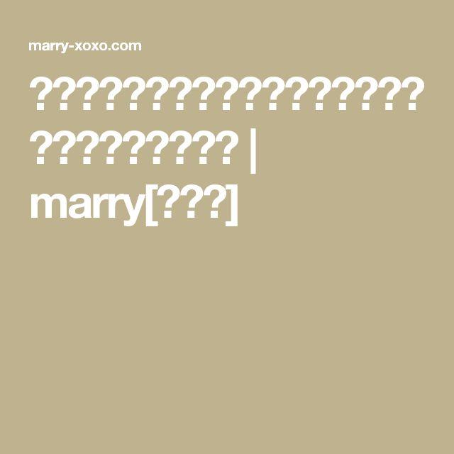 一生の宝物♡結婚式で可愛い『ゲストブック』の作り方* | marry[マリー]