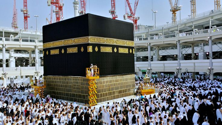 The Kaba the Sacred House of God