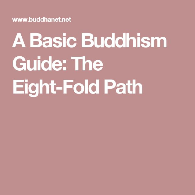 Many people ask me about Buddhism and I point them to the Eightfold Path and the Four Noble Truths. Those are the core beliefs but they vary a bit between different types of Buddism and on a personal lever for many people. You can read about the basics here- A Basic Buddhism Guide: The Eight-Fold Path