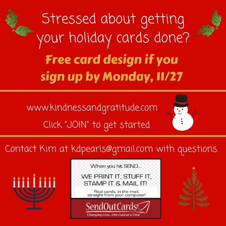 Send holiday cards with ease ask me how kdpearlsgmail