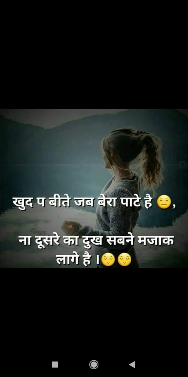 Reality H Blkul Yesssss Attitude Quotes For Boys Relationship