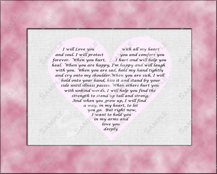 Baby Girl Gift For Daughter Love Poem 1499 Via