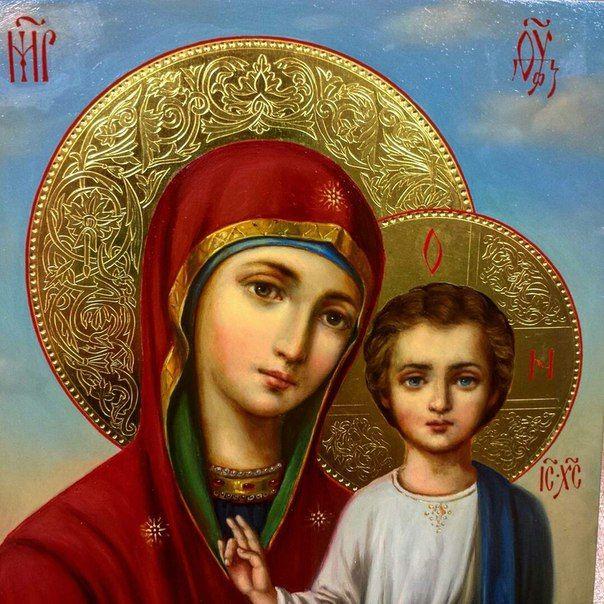 Открытки пресвятая богородица спаси нас