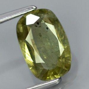 Jual Batu Permata Safir 1.51 carat dengan potongan Cashion Cut