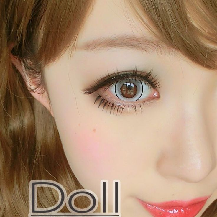 Natural Cosmetic Colored Contacts Cat Eyes Grey