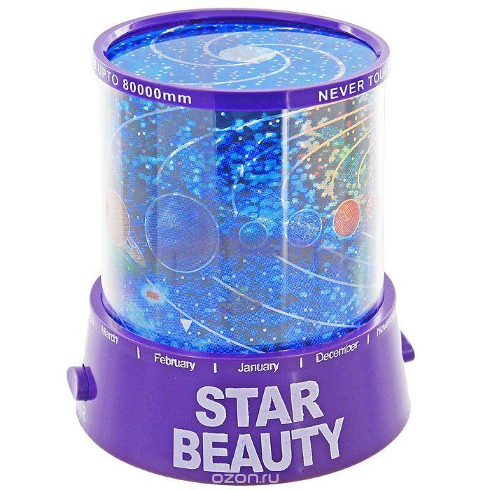 """Ночник-проектор """"Планетарий"""", цвет: фиолетовый - купить по выгодной цене с доставкой. Освещение и электротовары от Эврика в интернет-магазине OZON.ru"""
