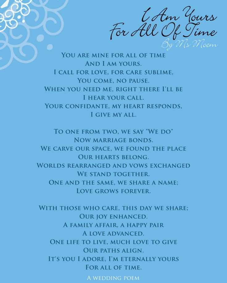 I Am Yours For All Of Time