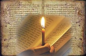 Η προσευχή είναι μια βασική πτυχή της πνευματικής ζωής των πιστών. Είναι ένα είδος επικοινωνίας με το Θεό.
