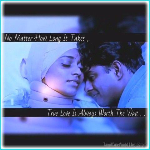 #Tamil #Tamils #TamilCineWorld #TamilMovie #AlaiPayuthey #Maddy #Madhavan #Shalini #ShaliniAjith #AlaipayutheyClimax #TrueLove #MovieScene #Kollywood