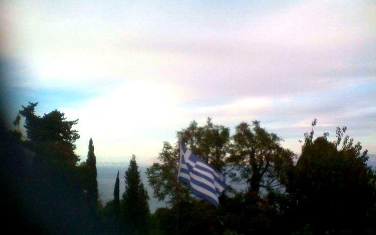 Hlomos Corfu