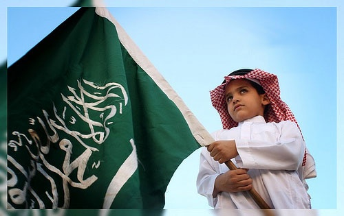 Flag of Saudi Arabia ✖️Fosterginger.Pinterest.Com✖️No Pin Limits✖️More Pins Like This One At FOSTERGINGER @ Pinterest✖️