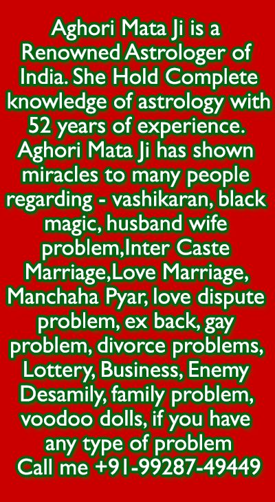 Black Magic Specialist magic is ancient art that is completed which are more advantage of your own or society. it's additionally termed as kaala jaadu and also the method envolving kaala jaadu is termed jaadu tona or tona totka. this could be thought-about the foremost extreme portion from the pseudoscience. For more info visit - http://www.vashikaranladyastrologer.com/black-magic-specialist/