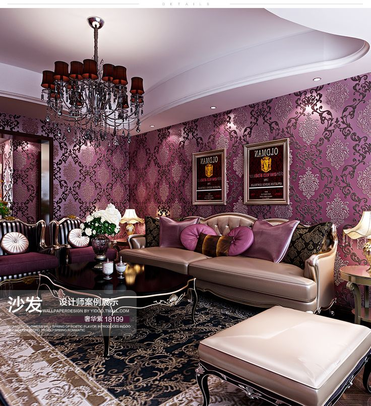 High Quality With Continental Non Woven Wallpaper Damascus Welcoming Luxurious Purple 3D  Stereoscopic Bedroom Living Room Wallpaper