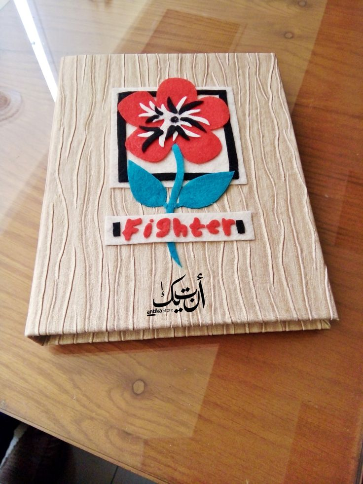 Note Book Gift Flower Colors Fighter Handmade Crafts انتيكا  حب الجمال <3 فن اسعاد الاخرين