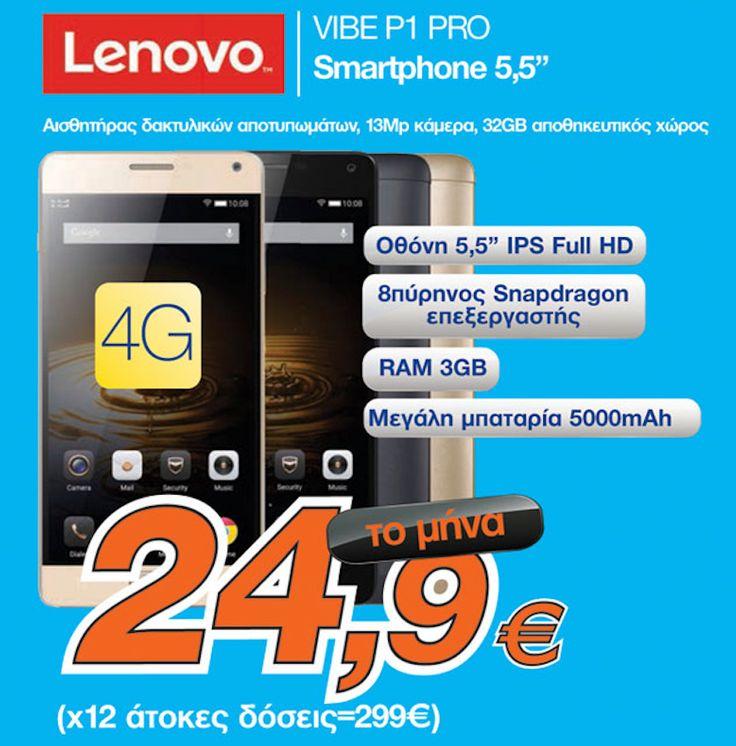 "Smartphone Lenovo Vibe P1 Pro 5,5"" με 8πύρηνο επεξεργαστή Snapdragon, 3GB RAM, μπαταρία 5000mAh και αισθητήρα δακτυλικών αποτυπωμάτων μόνο με 24,9€ το μήνα, από το Welcome Stores - ΣΟΥΜΠΑΣΑΚΗΣ ΑΝΔΡΕΑΣ, Ρέθυμνο, Θεοτοκοπούλου 2, 28310 22999."