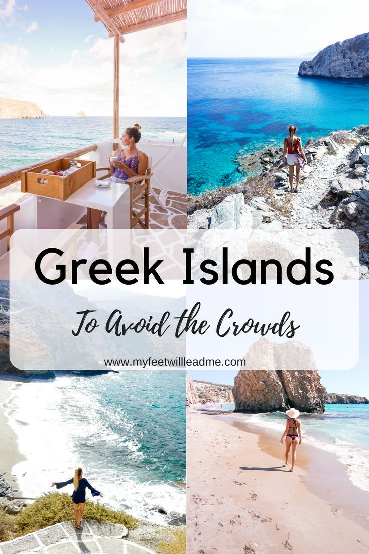 Best 25 Greek Garden Ideas On Pinterest: Best 25+ Most Beautiful Greek Island Ideas On Pinterest