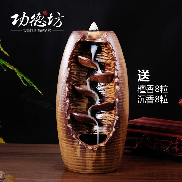 Cheap Incense Amp Incense Burners On Sale At Bargain Price