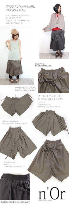 ラップスカートのようで実はパンツ!穿くだけで気分上がる♪≪n'Or≫『巻きスカート風アシンメトリーパンツ。』【パンツレディース巻スカート風ラップパンツギャザーアシンメトリー】※メール便可※【10】