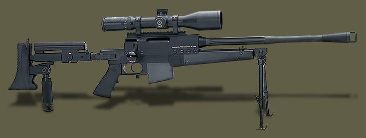 Снайперская винтовка Ultima Ratio