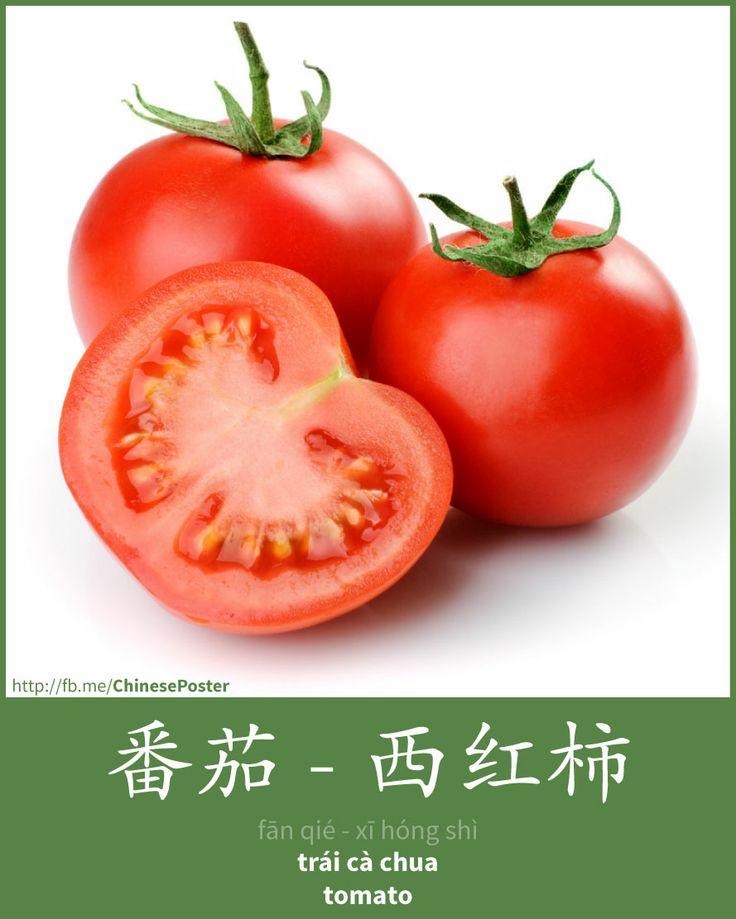 西红柿 [xī hóng shì] ; 番茄 [fānqié] - cà chua -  tomato