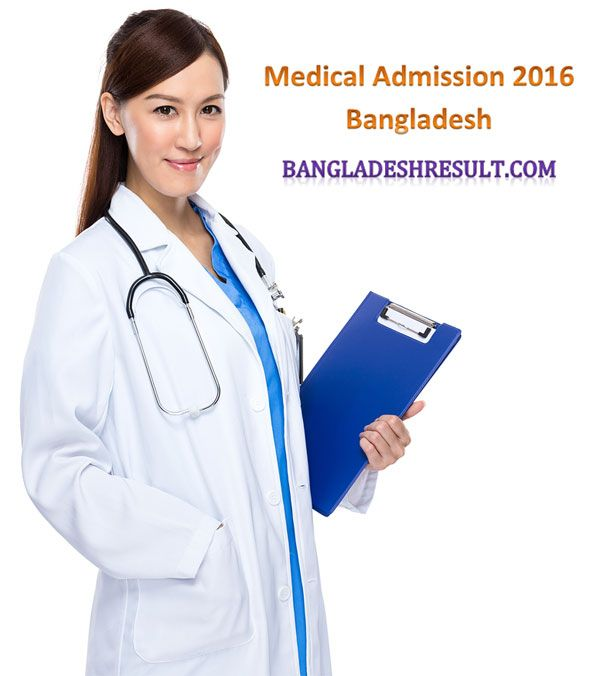 Medical Admission Notice 2016 - 17 for MBBS and BDS candidates will be published by DGHS. Know the Detail medical admission procedure of Bangladesh.