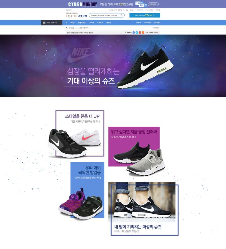NIKE(PC)_170313_Designed by 김수언