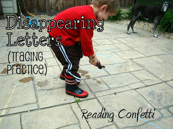Disappearing Letters (Tracing Practice) ~ Reading Confetti