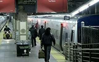 Vagões antigos ocupam estação central de trem de Nova York (EUA)
