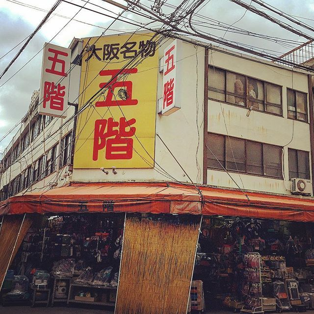 Kiyotaka Akitomo @kiyotakaakitomo Instagram photos | Websta
