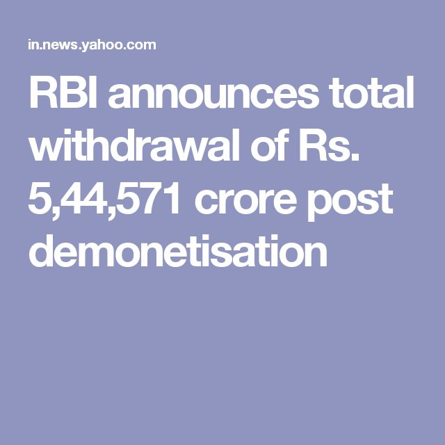 RBI announces total withdrawal of Rs. 5,44,571 crore post demonetisation