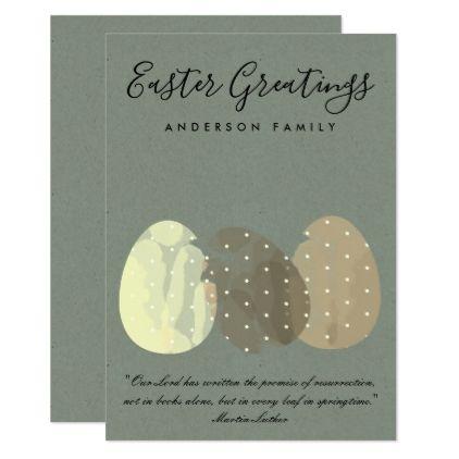 MODERN ZEN GREY WATERCOLOR EASTER EGGS PERSONALISE CARD - blue gifts style giftidea diy cyo