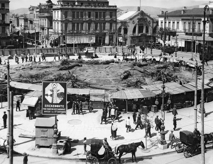 TRAVEL'IN GREECE | Omonia Square, 1927, #Athens, #Attica, #Greece. #travelingreece