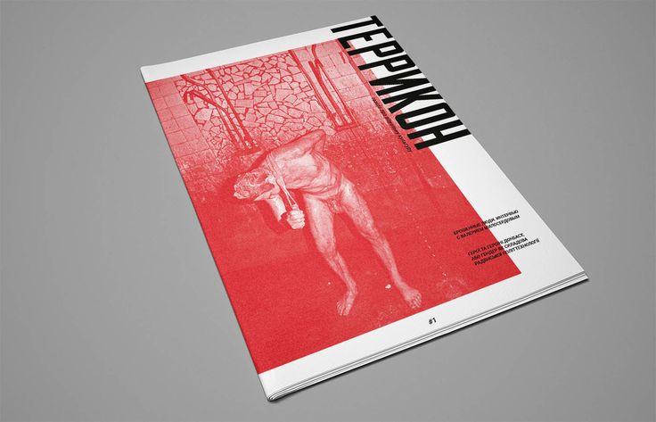"""다음 @Behance 프로젝트 확인: """"terrikon paper"""" https://www.behance.net/gallery/37709733/terrikon-paper"""