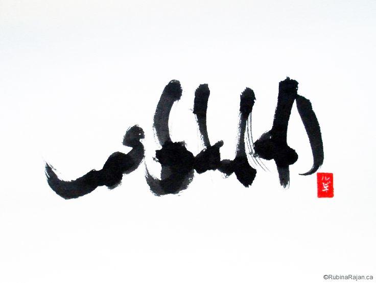 This | acrylic on canvas | 24x36