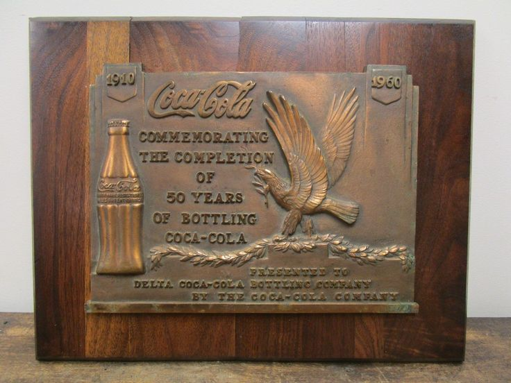 Rare 50 Year Coca Cola Bottling Plant Award- Delta, Colorado Co Plant