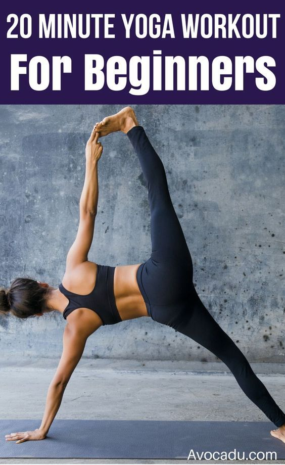 This 20 minute yoga workout for beginners will give you the inspiration you need to make yoga a regular part of your fitness routine! Yoga has so many benefits for the body and is great for healthy living! http://avocadu.com/free-20-minute-yoga-workout-for-beginners/