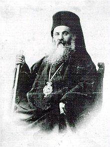 Chrysostomos of Smyrna.jpg