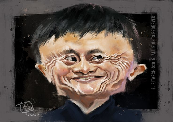 Jack Ma. E. Pitarch © 2015. All rights reserved.