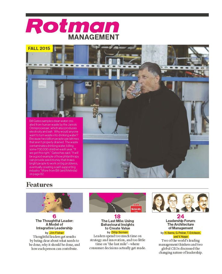 Rotman Management, Fall 2015