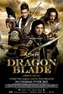Huo An (Jackie Chan) este un ofiţer al Silk Road ce are în sarcină menţinerea păcii într-un loc împărţit între mai multe ţări. Curând, el este atras de tumultul şi mârşăviile politice pe măsură ce Imperiul Roman ameninţă să preia controlul asupra acestui teritoriu. Huo An nu este deloc un adept al violenţei şi ar prefera oricând o rezolvare pe cale amiabilă decât o luptă sângeroasă, însă această reţinere a lui poate să fie cel mai important