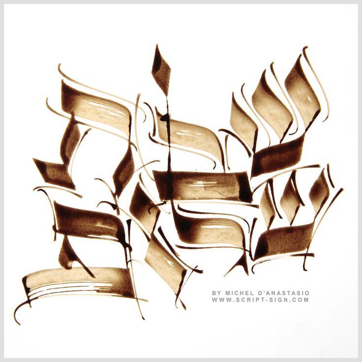 Calligraphi.ca - Hebrew calligraphy - Shabbat Shalom By Michel D'Anastasio.