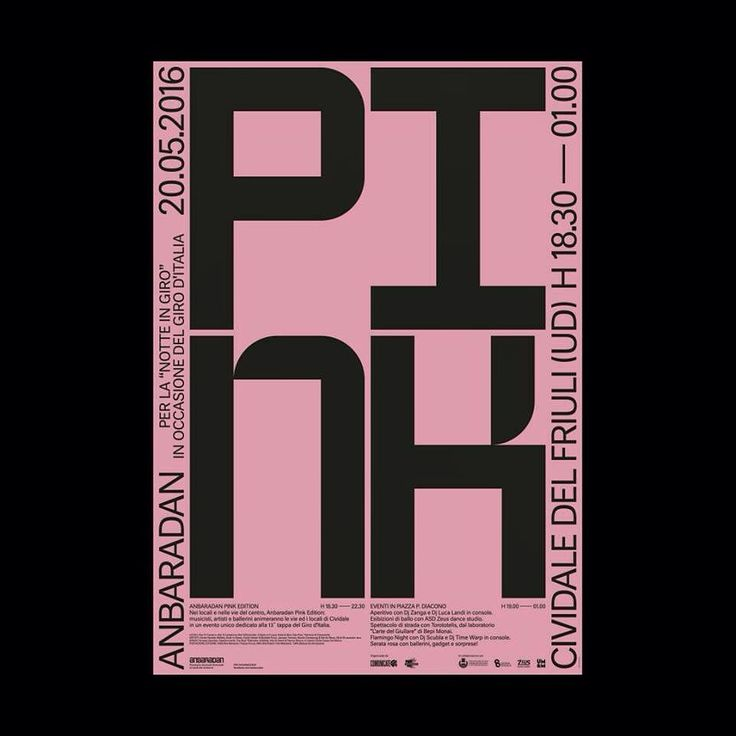 """whokillsgraphicdesign: """" anbaradan pink ddition per la notte in giro designed by andrea saccavini https://www.facebook.com/photo.php?fbid=10208957622480828&set=a.10201425709467710.1073741828.1324161761&type=3&theater """""""