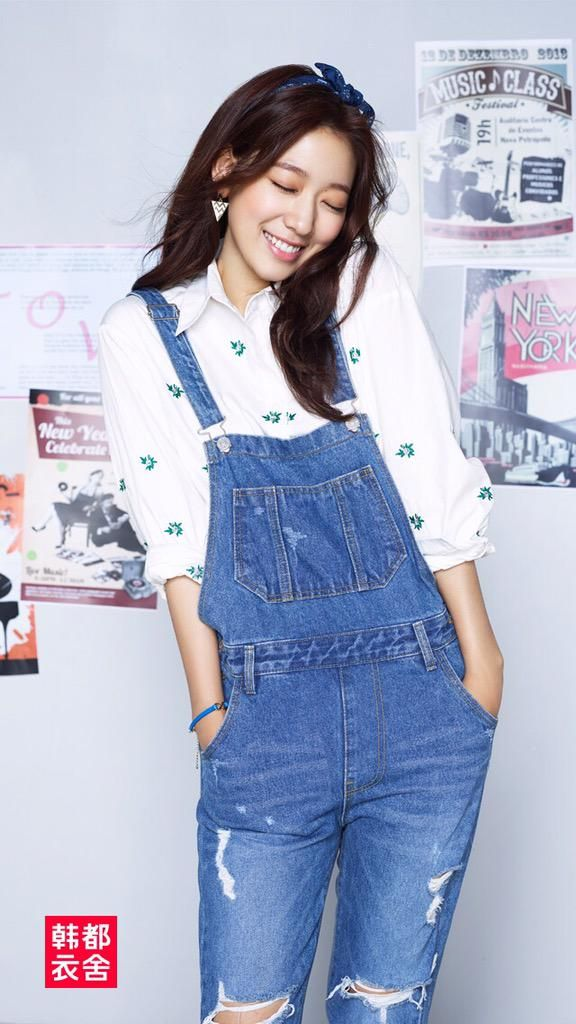 Park Shin Hye looks effortlessly gorgeous in the third ...